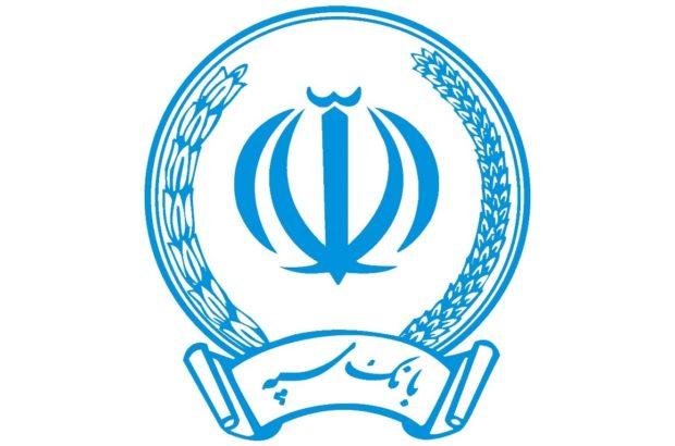 کاظم نژاد از فروش املاک بانک سپه به ارزش ۸ هزار میلیارد ریال خبر می دهد