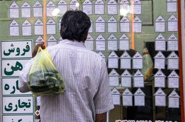 تعداد مستأجران ایران از زبان بانک مرکزی
