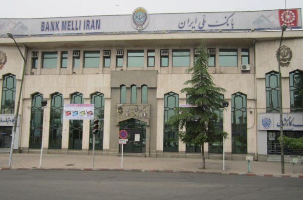 بانک ملی ایران موفق به کسب رتبه نخست در فروش املاک مازاد نظام بانکی شد