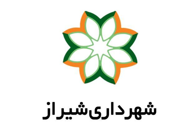 شهرداری شیراز از درآمد ۸۰۴ میلیارد تومانی طی ۵ ماه نخست سال جاری خبر داد