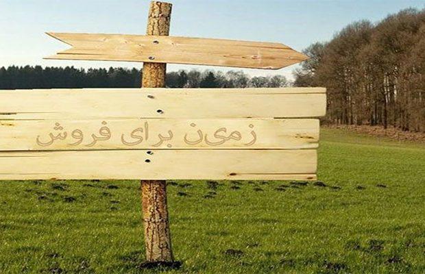 آخرین قیمت زمین و املاک کلنگی در تهران