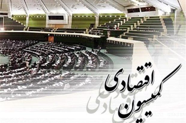 کمیسیون اقتصادی مجلس با طرح مالیات بر عایدی مسکن موافقت کرد