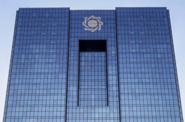 بانک مرکزی: قیمت مسکن یکساله ۹۰.۸ درصد افزایش یافت