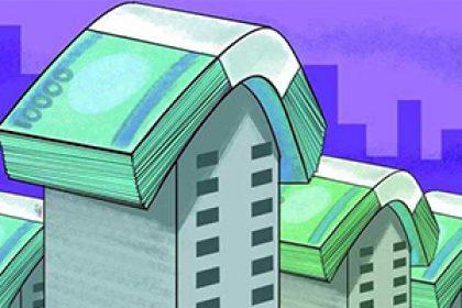 نقش بانکها در گرانی مسکن