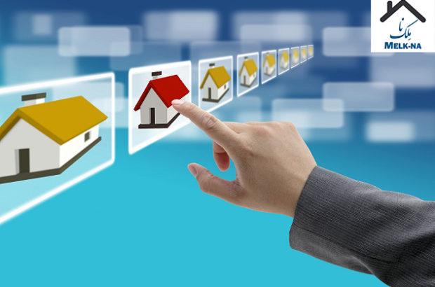 امروز در رابطه باتصمیم گیری درباره ثبت مجدد قیمت مسکن در سایتهای ملکی