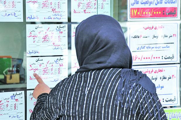 اجارهداری حرفهای در دست بررسی دولت قرار گرفت