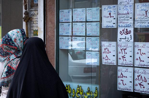 پرداخت وام ودیعه به بیش از ۲۵ هزار نفر در تهران / پالایش متقاضیان مسکن ملی ادامه دارد
