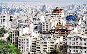 مدت زمان انتظار برای خانهدار شدن در تهران به یک قرن رسید.